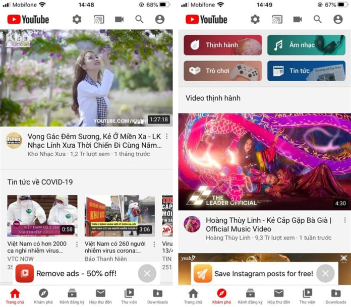 Giao diện Cercube for Youtube